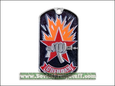 Russian Spetsnaz Steel Name Tag + Chain ( Fist with Ak-47 )
