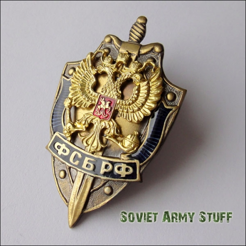 Russian Federation Special Forces FBI Uniform Chest Badge