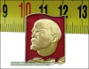 Soviet Communist Lenin Portrait Pin Badge