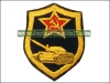 Soviet Army Tank Troops Uniform Sleeve Patch