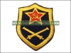 Soviet Army Artillery Troops Uniform Sleeve Patch