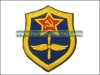 Soviet Military Aviation Troops Uniform Sleeve Patch