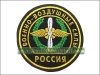 Russian Military Airborne Aviation Troops Sleeve Patch