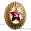 Soviet Army Officer Uniform Hat Badge