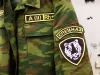 Russian Army Spetsnaz Camo Uniform Suit FLORA with Patches TIGER